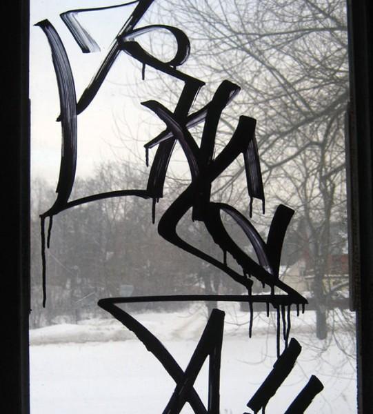 Anti-Graffiti-Folie, klar durchsichtig